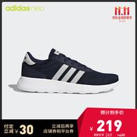 阿迪达斯官网adidas neo LITE RACER男鞋休闲运动鞋BB9775 如图 39