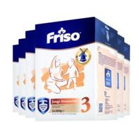 Friso 荷兰美素佳儿 婴幼儿配方奶粉 3段 700g 6罐