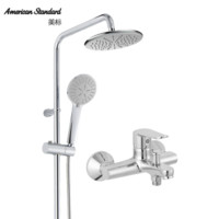 MEIBIAO 美标 挂墙式浴缸喷头淋浴花洒套装