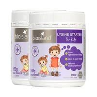 BIO ISLAND 婴幼儿赖氨酸助长素1段 150g*2
