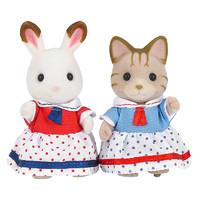 Sylvanian Families 森贝儿家族 双人水手套装女童过家家玩具