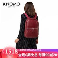 KNOMO英伦真皮新款1勤背包Beaux个性女包 适用于14寸以内机型