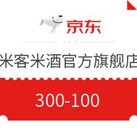 限500张: 京东 米客米酒官方旗舰店 店铺优惠券