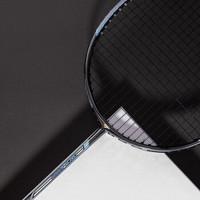 SOTX CP3000 专业羽毛球拍