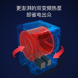 Westinghouse 西屋电气 9公斤 烘干机