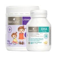 BIO ISLAND 儿童助长素1段+DHA海藻油
