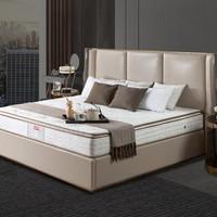 Slumberland 斯林百兰  莱斯特-柏悦酒店升级款 乳胶弹簧床垫 1.5m