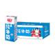 88VIP:Bright 光明 纯牛奶 250mL*24盒 *4件 166.86元(双重优惠)