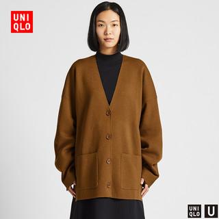 UNIQLO 优衣库 UQ420990000 罗纹宽松针织开衫(长袖)