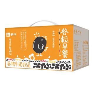 MENGNIU 蒙牛 谷物早餐牛奶饮品 250ml*12 整箱装