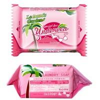 拉弗利花园 内衣棕榈洗衣皂 100g*3块*3袋装 送柠檬清香皂 3袋装