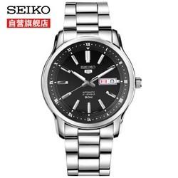 双11预售 : SEIKO 精工 5号 SNKP11K1 男士机械手表