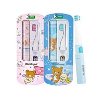 DARLIE/黑人儿童声波电动牙刷蓝色粉色宝宝专用护龈净齿软毛牙刷