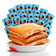 盐津铺子 满口香 鱼豆腐 40包 9.9元包邮