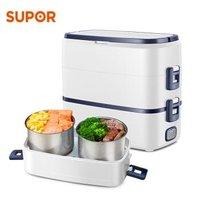 苏泊尔(SUPOR)电热饭盒2L双层不锈钢四胆加热饭盒上班族蒸热饭器可插电保温DH04FD811