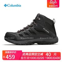 Columbia/哥伦比亚户外19新品秋冬男户外抓地防泼水徒步鞋BM5371