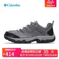 Columbia/哥伦比亚户外19新品秋冬男子专业户外耐力徒步鞋BM5529
