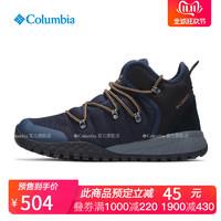 Columbia/哥伦比亚户外19新品秋冬男子专业户外抓地冬靴BM5975