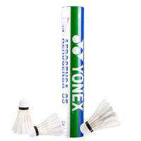 尤尼克斯YONEX羽毛球AS05鸭毛球yy比赛训练耐打12只装2速