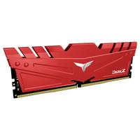 Team 十铨 冥神Z DDR4 3000 台式机内存条 8GB