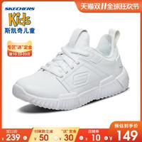 Skechers斯凯奇秋季男童纯色校园小白鞋系带运动鞋98236L