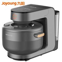 九阳 Joyoung创新蒸汽加热电饭煲电饭锅3.5L无涂层内胆F-S3