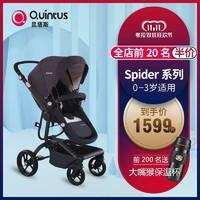 Quintus昆塔斯spider系列婴儿高景观避震折叠推车