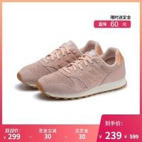 new balance NBNew Balance NB官方2019新款女鞋WL373WNH缓震运动休闲鞋