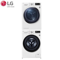 LG 乐金 RC90U2AV2W+FLW10G4W 9KG 热泵烘干机 10.5KG 蒸汽滚筒洗衣机 套装