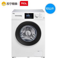TCL XQG100-P300B 10KG 滚筒洗衣机