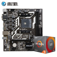 AMD R5 2600X 3400G 3600锐龙盒装搭影驰B450M虎将主板CPU套装 B450M虎将+3600盒装