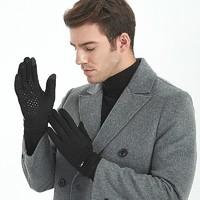 誉赫  麂皮绒手套 男女款可选