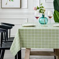 怡沁园 防水防油防烫免洗PVC餐桌布(2张装) 40*60cm