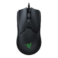 Razer/雷蛇毒蝰Viper 5G光学 69克轻量电竞游戏宏编程吃鸡LOL鼠标