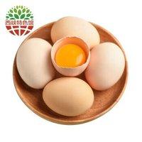 移动端 : 山林散养土鸡蛋30枚约3斤