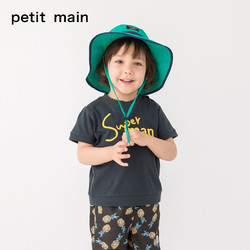 petit main 儿童时尚撞色字母短袖T恤