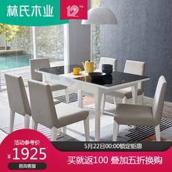 现代简约家用钢化玻璃可伸缩餐桌椅组合长方形吃饭桌一桌六椅DA1R