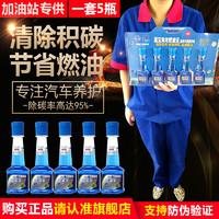 正品蓝宝海龙燃油宝 汽油添加剂