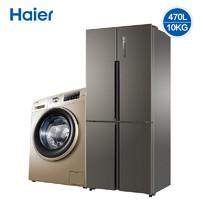 Haier 海尔 BCD-470WDPG EG10014B39GU1 滚筒洗衣机 对开门冰箱
