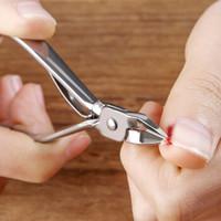 米良品 不锈钢甲沟专用鹰嘴指甲刀 2把装