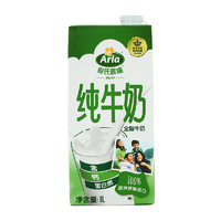 Bright 光明 有机纯牛奶 200mL*12盒*5件 +爱氏晨曦全脂纯牛奶1L*1盒