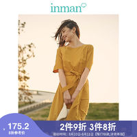 INMAN 茵曼 女士A字连衣裙