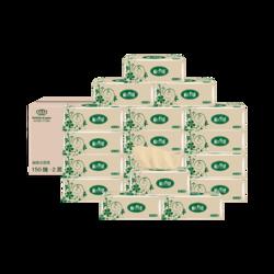 花弄影 面巾纸家用抽纸 24包150抽