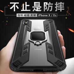 iphonex手机壳防摔全包边潮牌男女xs网红同款透明硬壳带车载支架