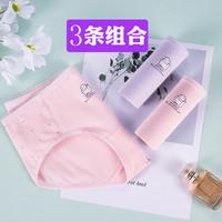 都市丽人内裤3条装组合棉质蕾丝多款可选