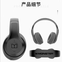MONSTER 魔声 N-Tune450 无线蓝牙耳机