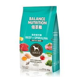 麦富迪 宠物主粮佰萃成犬粮 2.5kg