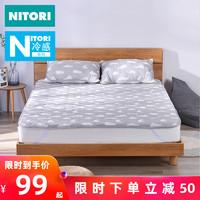 日本nitori尼达利 冷感床垫q 夏季凉感防滑褥子可水洗薄款保护垫