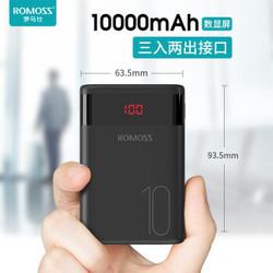ROMOSS 罗马仕 Ares10 充电宝 10000毫安时 超薄小巧移动电源 LED智能数显 Type-C通用 黑色