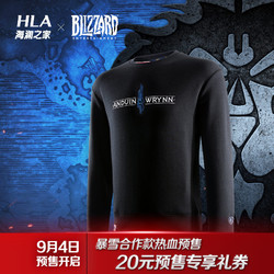 HLA/海澜之家暴雪娱乐合作系列2019秋季新品魔兽和平使者卫衣男
